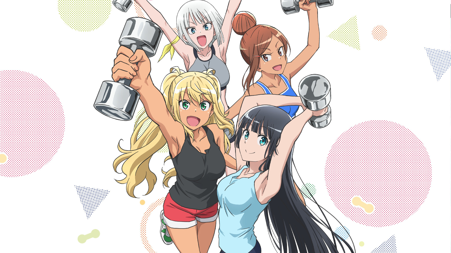 Anime Review: How Heavy Are the Dumbbells You Lift?